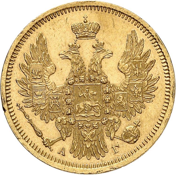RUSSIE Nicolas Ier (1825-1855). 5 roubles 1850, Saint-Pétersbourg.