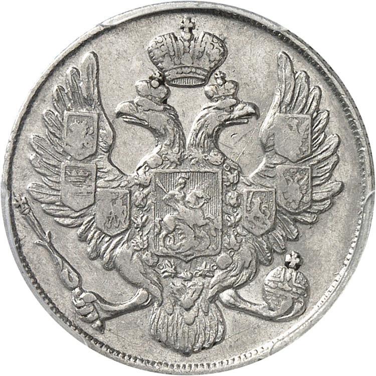 RUSSIE Nicolas Ier (1825-1855). 3 roubles en platine 1842, Saint-Petersbourg.