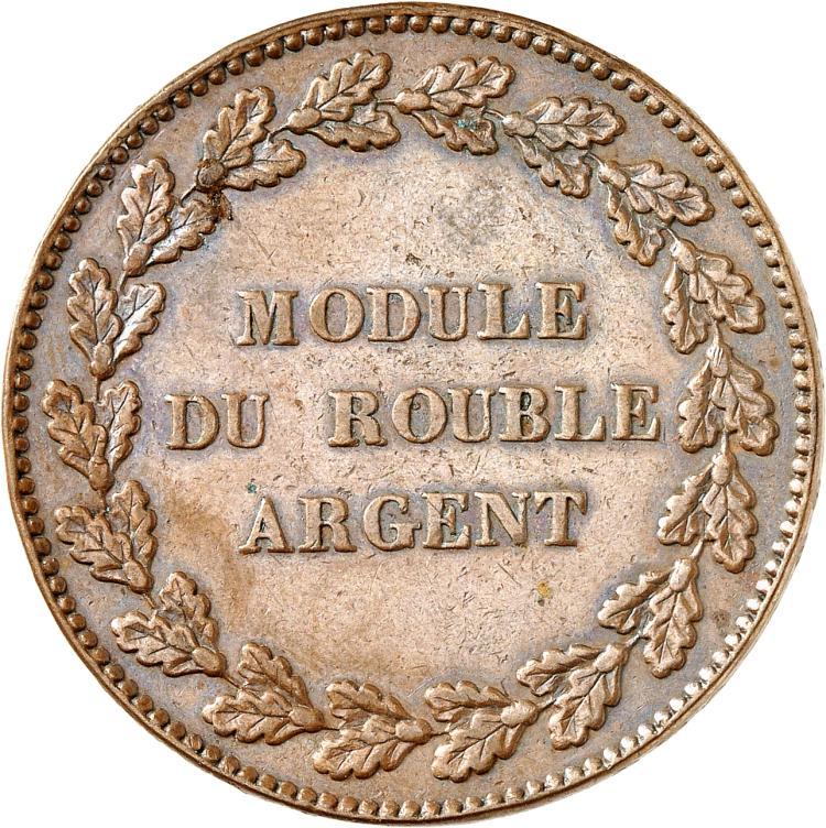 RUSSIE Nicolas Ier (1825-1855). Module du rouble 1845, essai par Thonnelier en bronze, tranche inscrite en cyrillique.