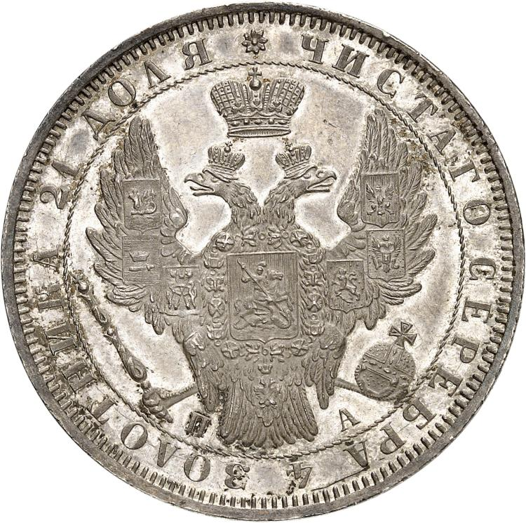 RUSSIE Nicolas Ier (1825-1855). Rouble 1852, Saint-Petersbourg.