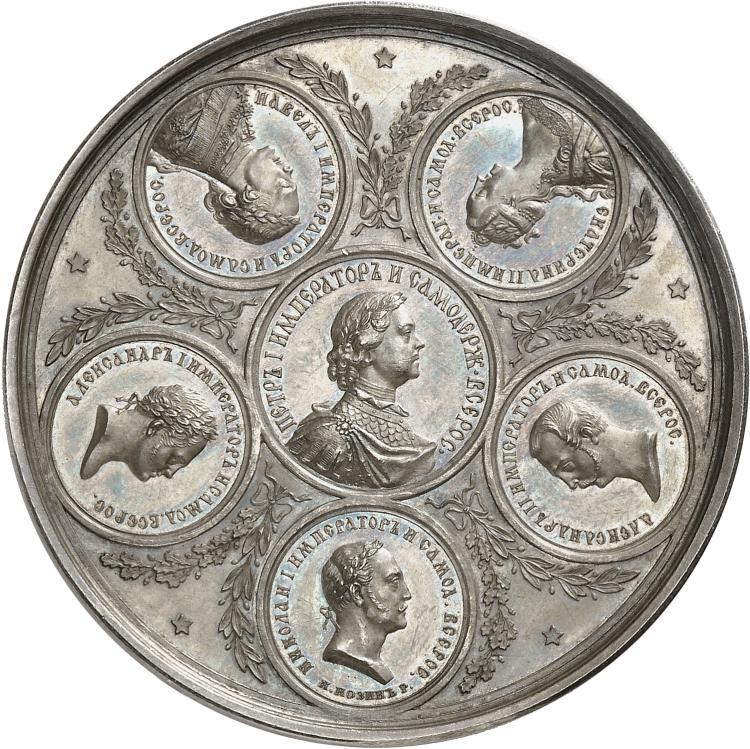 RUSSIE Alexandre II (1855-1881). Médaille en argent 1858, frappée pour la consécration de la Cathédrale Saint Isaac de Saint-Pétersbourg.