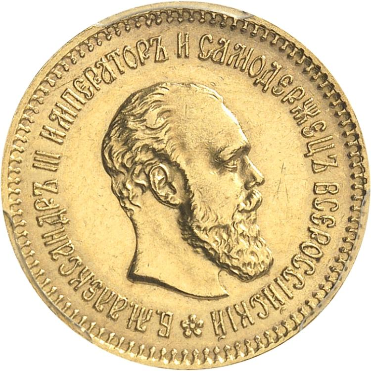 RUSSIE Alexandre III (1881-1894). 5 roubles 1887, Saint-Petersourg.