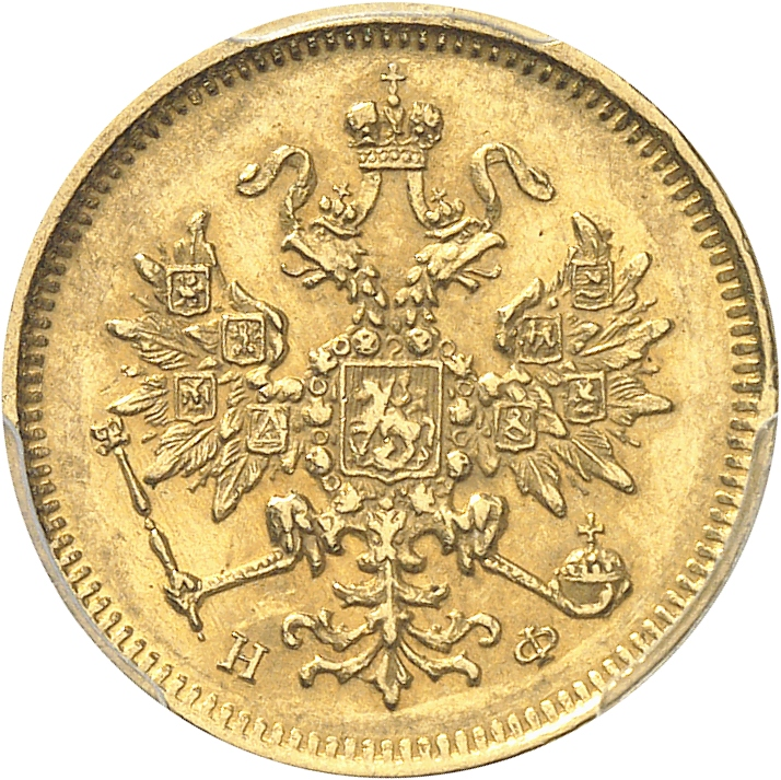 RUSSIE Alexandre III (1881-1894). 3 roubles en or 1881, Saint-Pétersbourg.