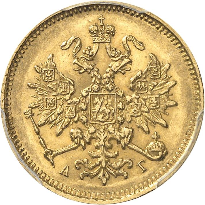 RUSSIE Alexandre III (1881-1894). 3 roubles en or 1884, Saint-Pétersbourg.