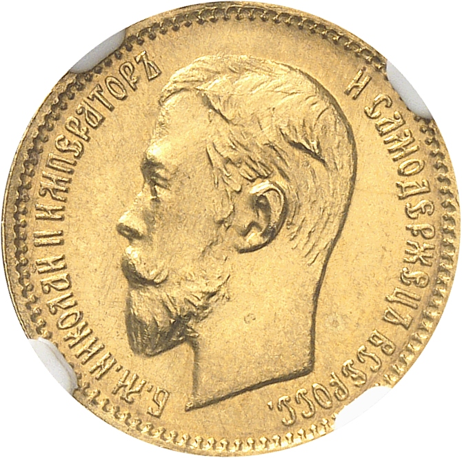 RUSSIE Nicolas II (1894-1917). 5 roubles 1903, Saint-Petersourg.