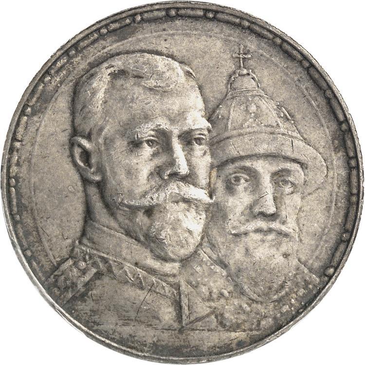 RUSSIE Nicolas II (1894-1917). Rouble 1913, Saint-Pétersbourg, célébrant les 300 ans de la dynastie des Romanov.