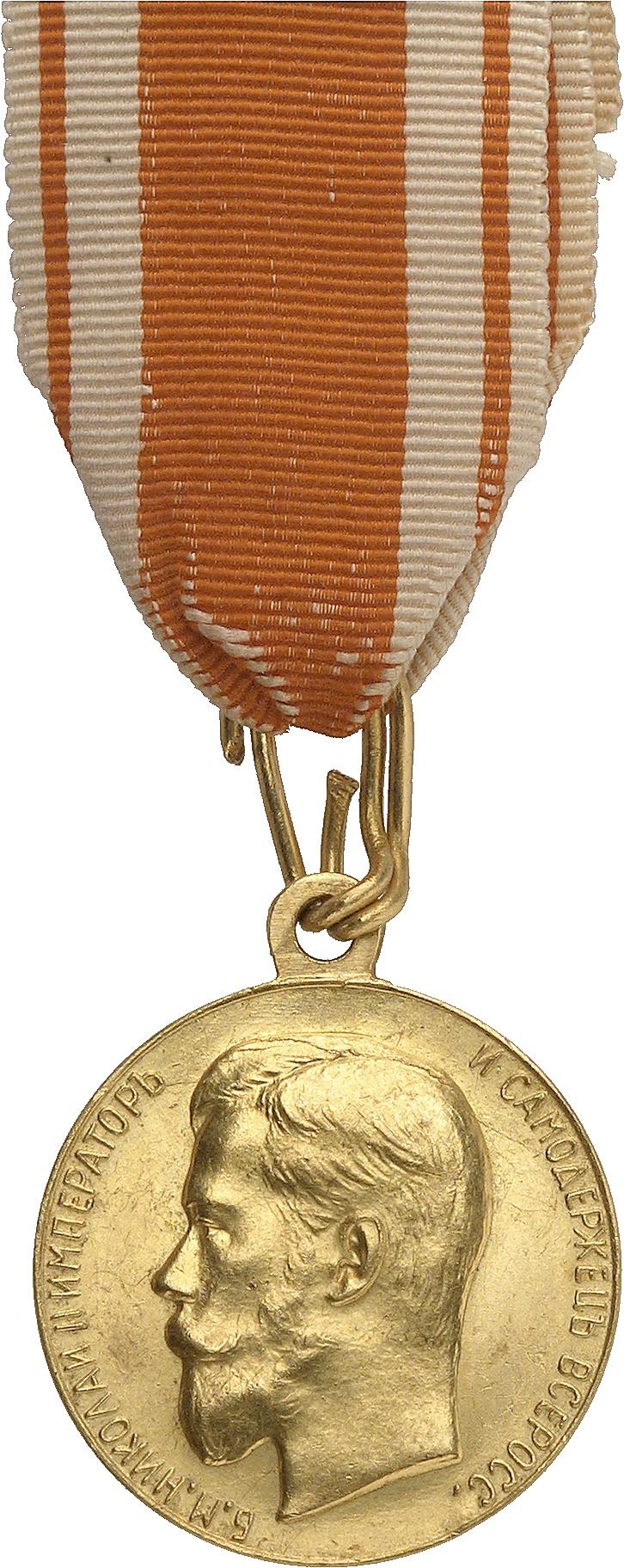 RUSSIE Nicolas II (1894-1917). Médaille en or de récompense non datée, remise par Le Grand Duc Mikhaïl Mikhaïlovitch Romanov à son cocher M. Charles Daumas le 1 mars 1911.
