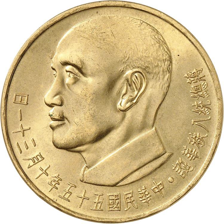 TAÏWAN Taiwan (1949- à nos jours). 2000 yuan 1966, frappée pour les 80 ans de Chiang Kai-Chek.