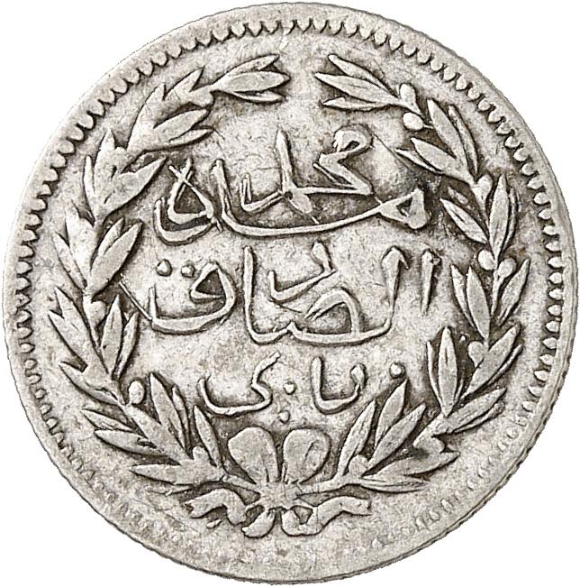 TUNISIE Mohamed Es Sadok, Bey (1859-1882). ½ piastre, essai en argent, type sans le nom du Sultan non daté (1882).