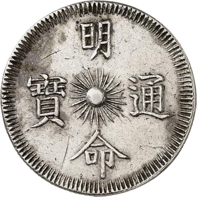 VIETNAM Annam, Ming Mang (1820-1841). 3 ½ Tien, an 14.