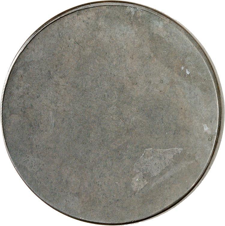 MONACO Honoré V (1819-1941). 5 francs 1837, essai en cuivre du revers.