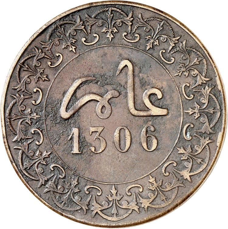 MAROC Hassan Ier (1290-1311 – 1873-1894). 4 fels ou mouzouna 1306 (1889), Fez, pré-série.