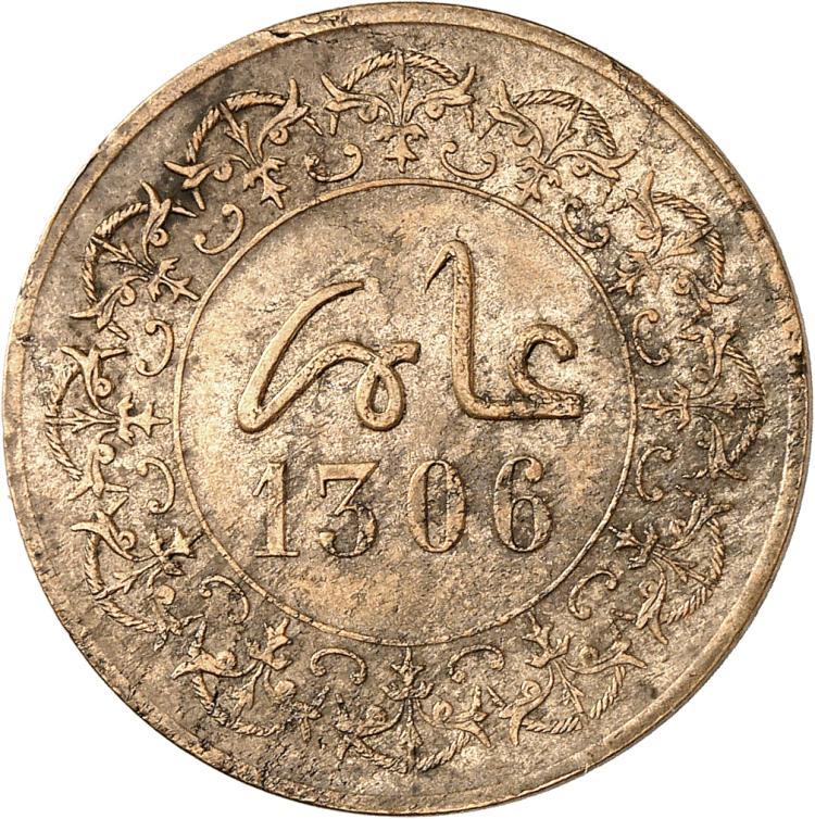 MAROC Hassan Ier (1290-1311 – 1873-1894). 2 fels ou ½ mouzouna 1306 (1889), Fez, pré-série.