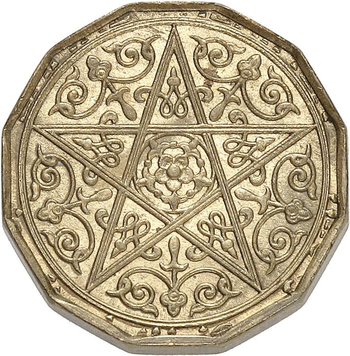 MAROC Empire Che?rifien, Mohammed V (1927-1957 – H 1346-1376). 50 centimes non date? (H 1357) en bronze aluminium, essai pie?fort petit module a? 12 pans.