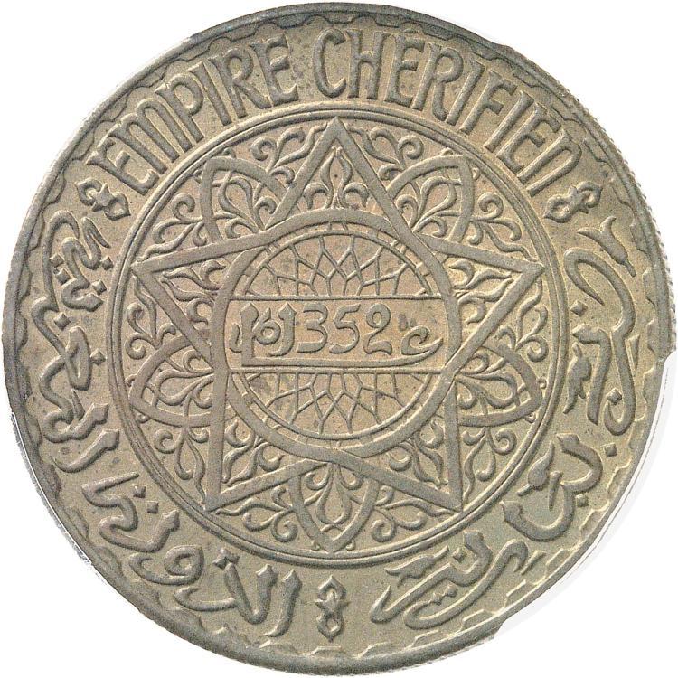 MAROC Mohammed V (1927-1961 - H 1346-1380). 20 francs 1352 (1933), pré-série en bronze-aluminium, tranche striée.