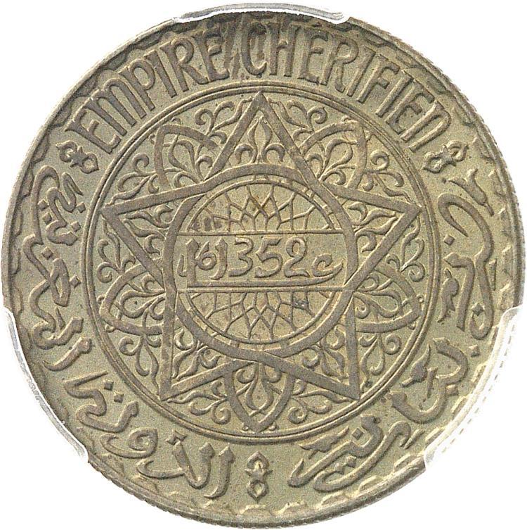 MAROC Mohammed V (1927-1961 - H 1346-1380). 10 francs 1352 (1933), pré-série en bronze-aluminium, tranche striée.