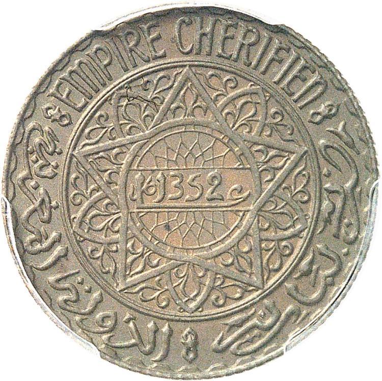 MAROC Mohammed V (1927-1961 - H 1346-1380). 5 francs 1352 (1933), pré-série en bronze-aluminium, tranche striée.