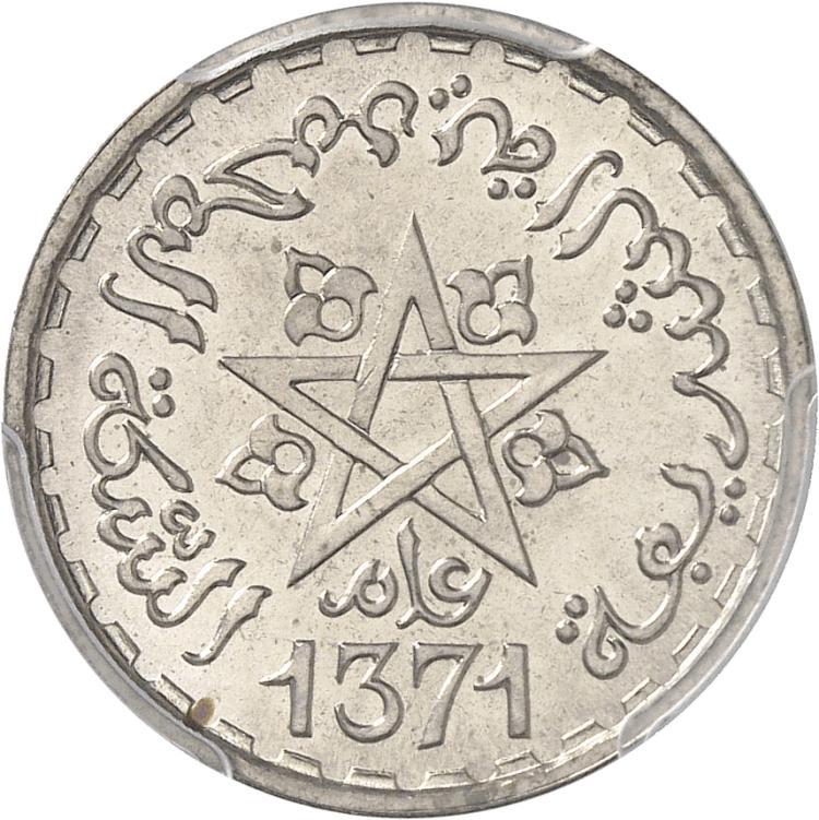 MAROC Mohammed V (1927-1961 - H 1346-1380). 20 francs 1371 (1952), pré-série en bronze-aluminium, argentée.