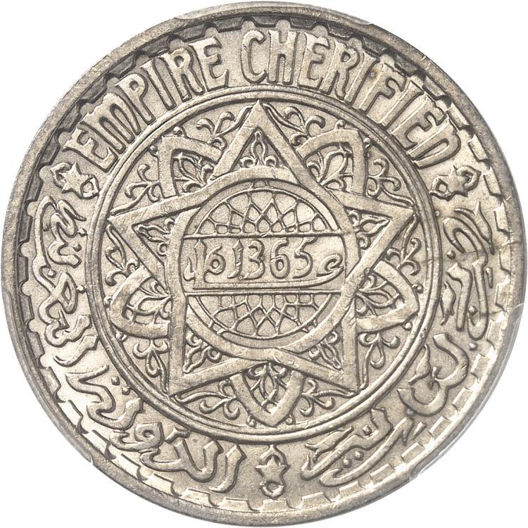 MAROC Mohammed V (1927-1961 - H 1346-1380). 5 francs 1365 (1946), pré-série en bronze-aluminium, argentée.
