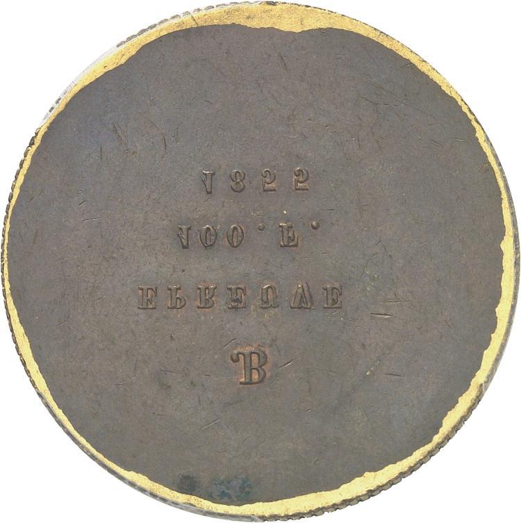 GRÈCE Georges Ier (1863-1913). 100 drachmes (1875), essai uniface en cuivre doré du revers, par Barre, Paris.