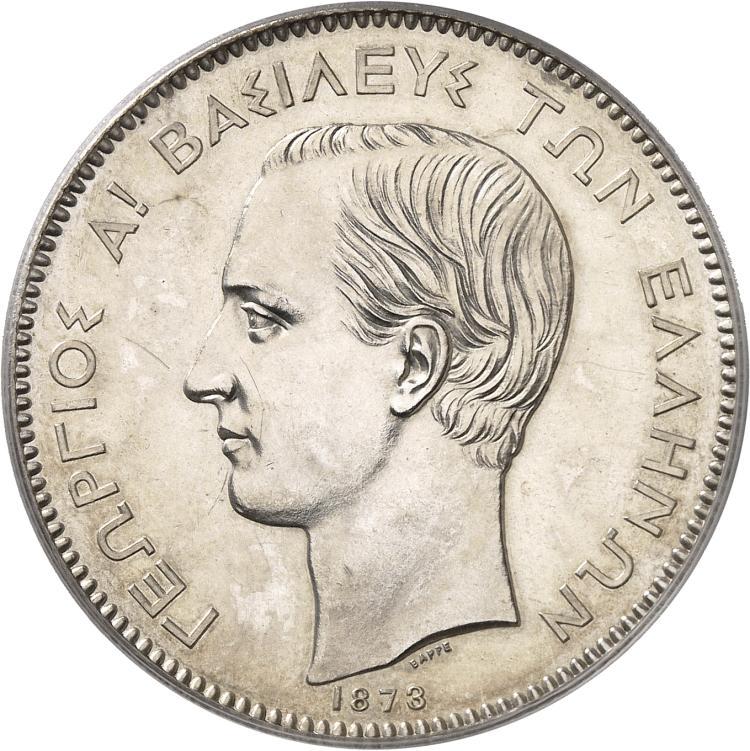 GRÈCE Georges Ier (1863-1913). 5 drachmes 1873, essai en argent, tranche cannelée.