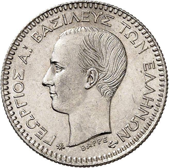 GRÈCE Georges Ier (1863-1913). 50 lepta 1874, Paris.