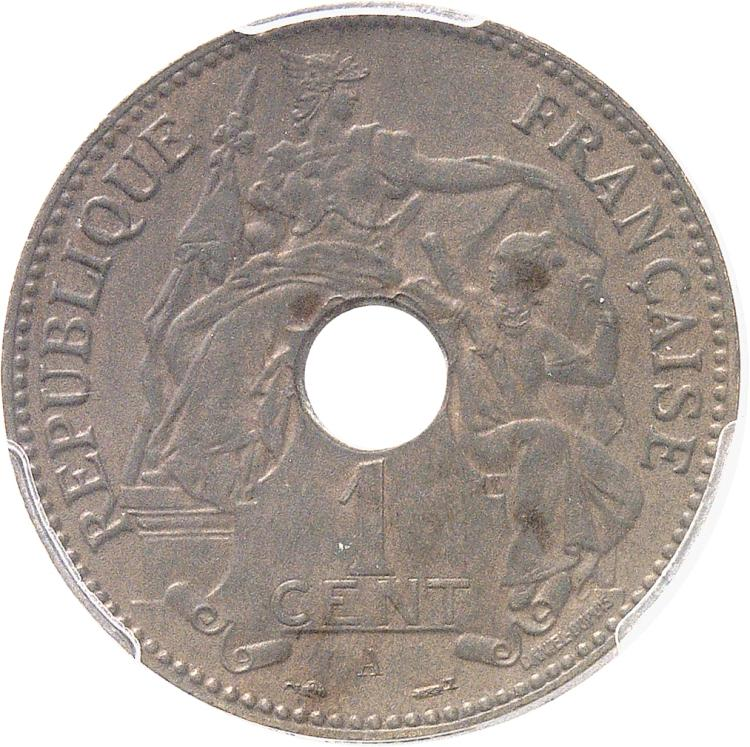 INDOCHINE Cent 1896, Paris, piéfort flan mat.