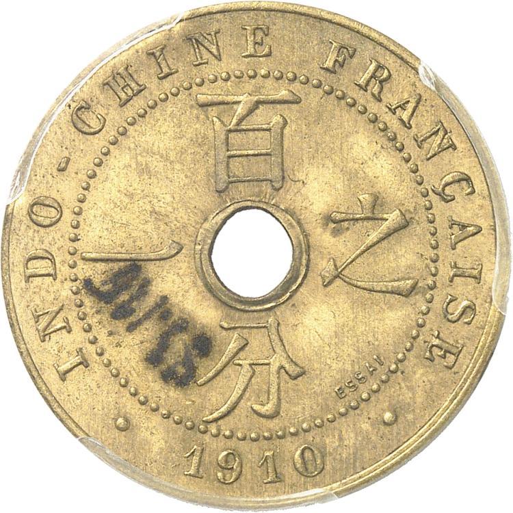 INDOCHINE Cent 1910, Paris, essai en cuivre jaune.