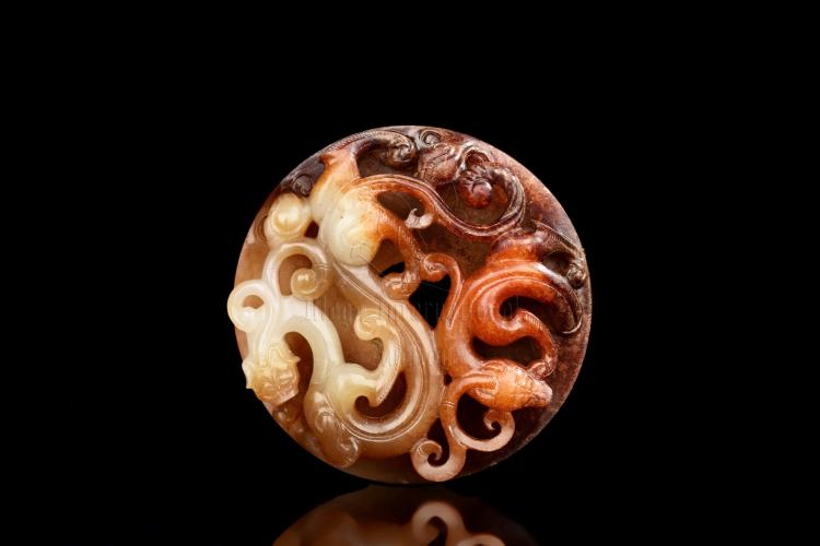 Jade relief carved chilong pendant bi