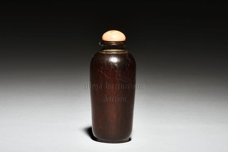HORN CARVED SNUFF BOTTLE
