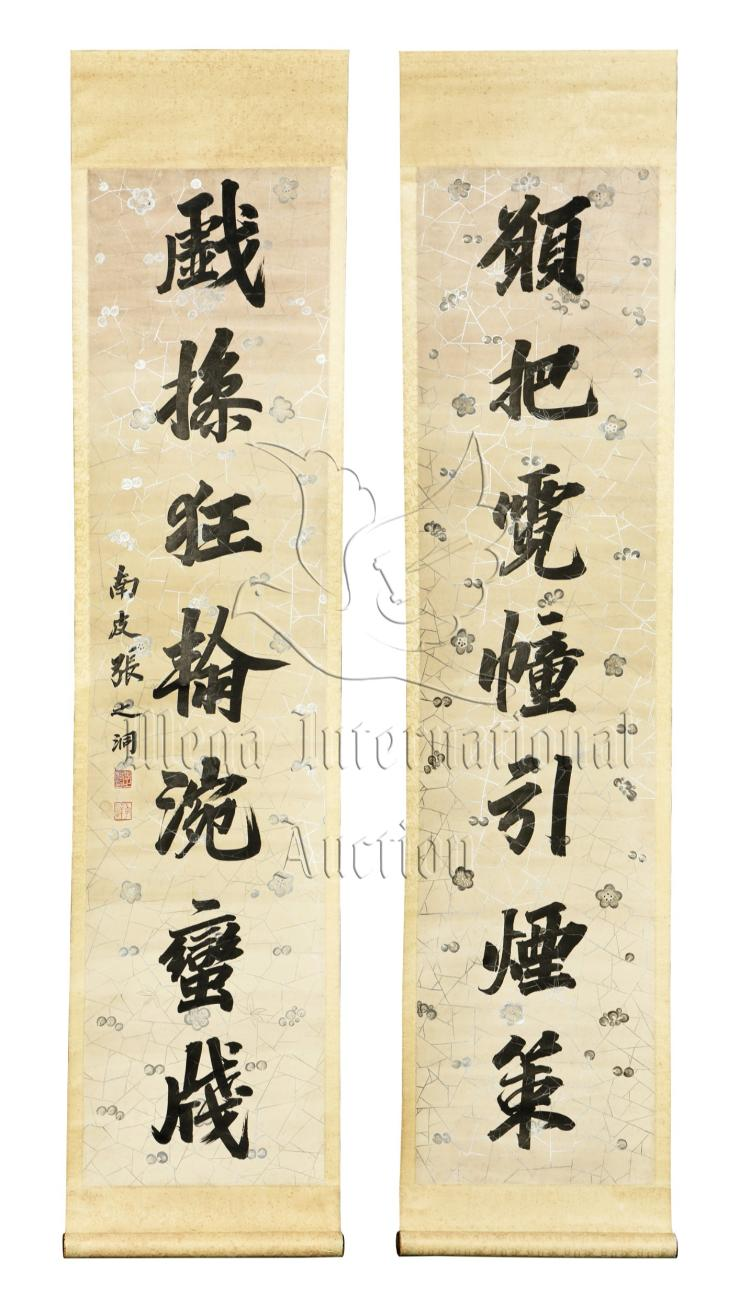 ZHANG ZHIDONG: PAIR OF INK ON PAPER RHYTHM COUPLET CALLIGRAPHY