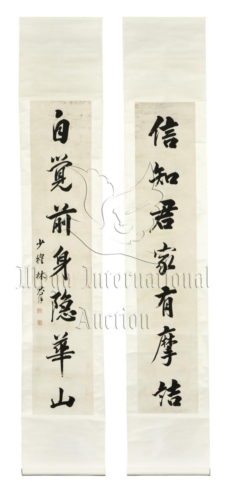 LIN ZEXU: PAIR OF INK ON PAPER RHYTHM COUPLET CALLIGRAPHY