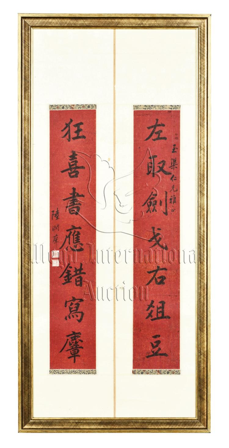 LU RUNYANG: PAIR OF INK ON PAPER RHYTHM COUPLET CALLIGRAPHY