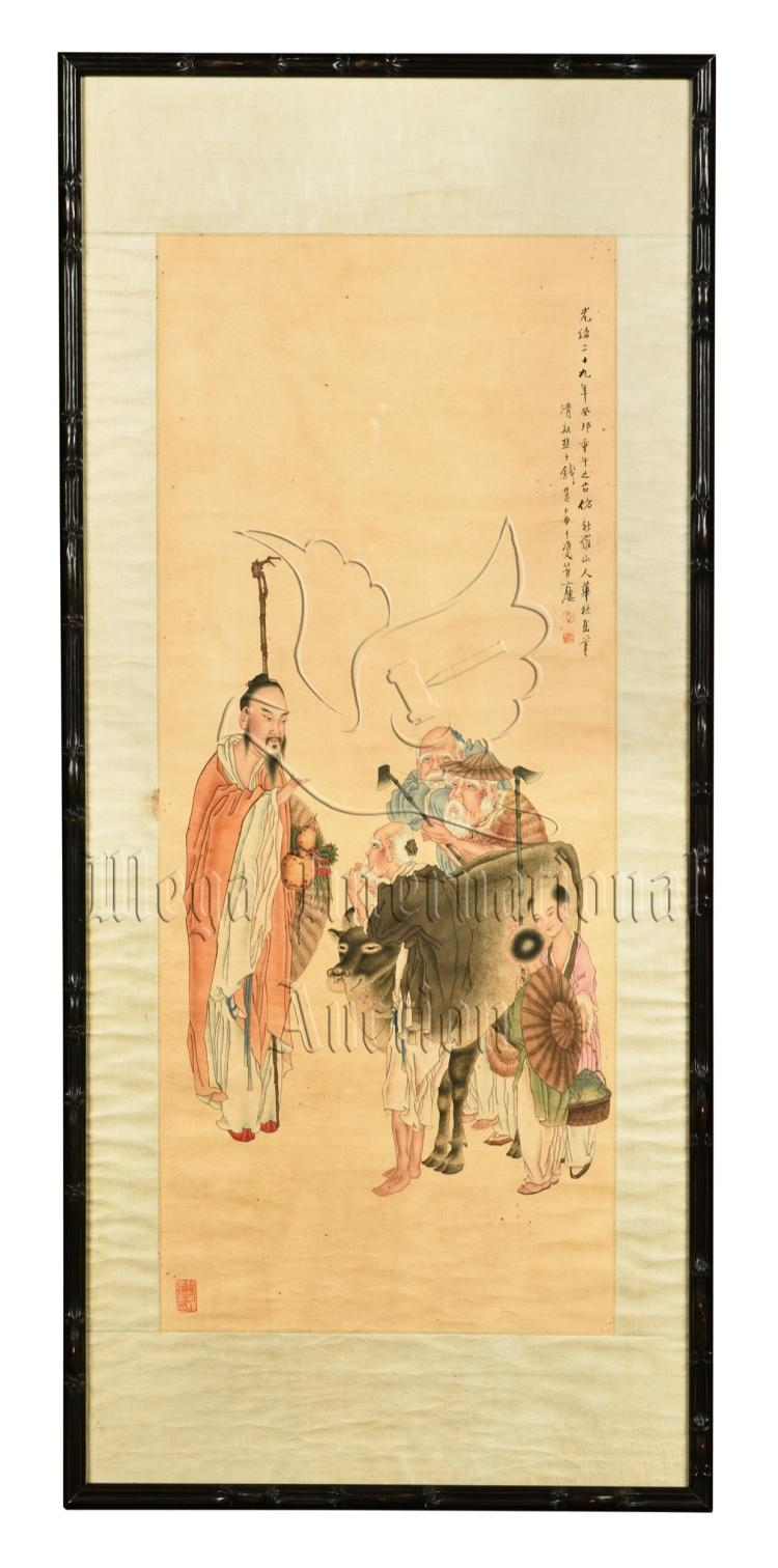 QIAN HUIAN: FRAMED INK AND COLOR ON PAPER PAINTING 'PEOPLE'