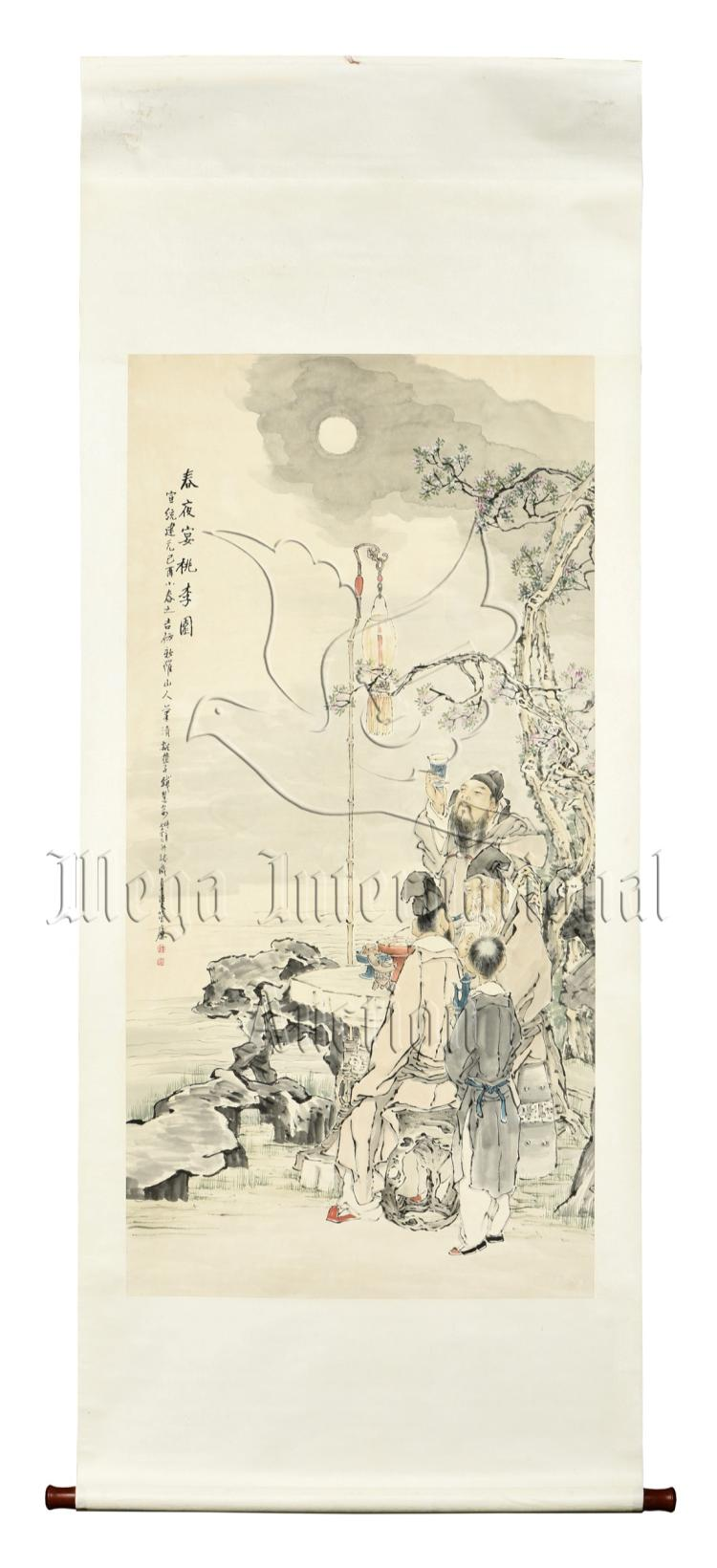 QIAN HUIAN: INK AND COLOR ON PAPER PAINTING 'PEOPLE'