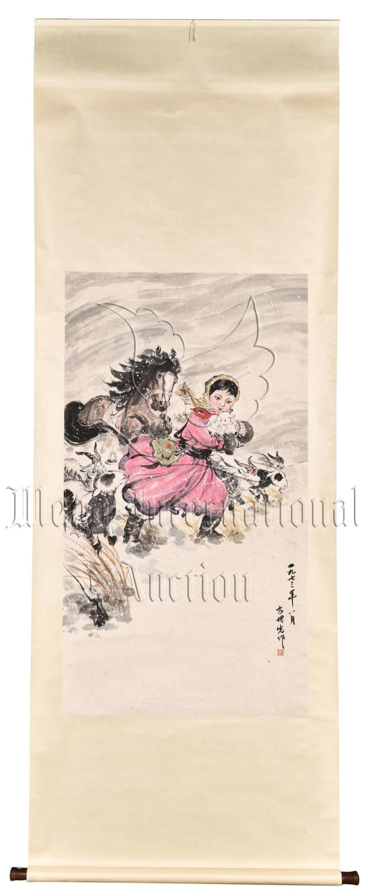 FANG ZENGXIAN: INK AND COLOR ON SILK 'CULTURAL REVOLUTION' PAINTING