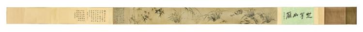 ZHENG BANQIAO: INK ON PAPER HAND SCROLL PAINTING 'BAMBOO'