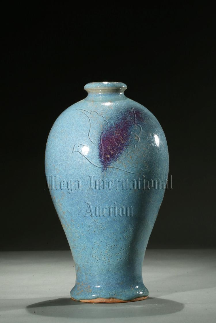 JUN WARE BLUE GLAZED VASE, MEIPING