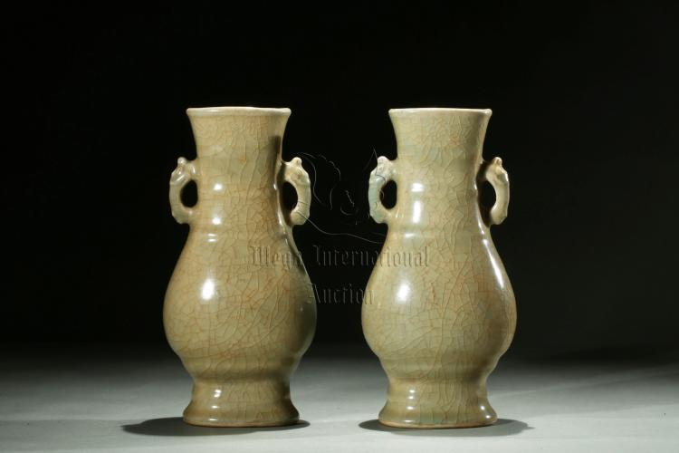PAIR OF LONGQUAN WARE 'FISH' VASES