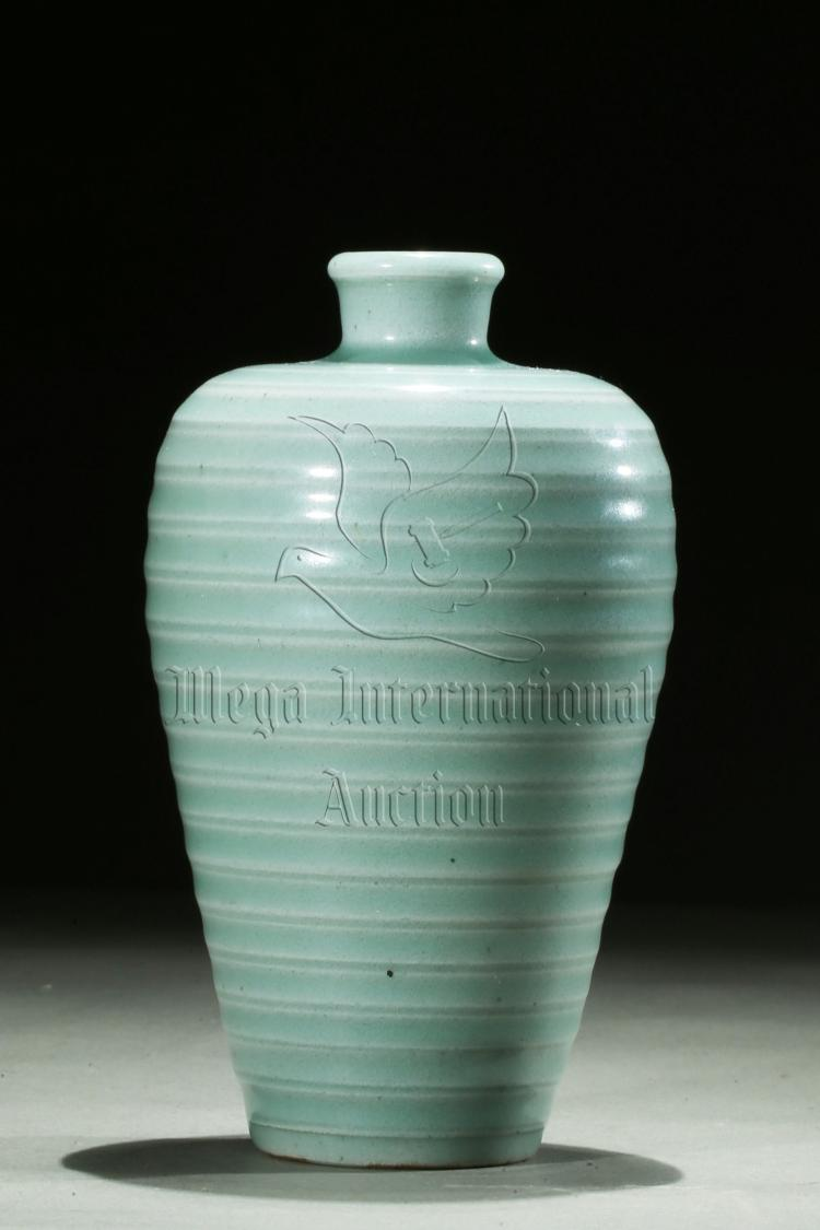 LONGQUAN WARE RING VASE, MEIPING