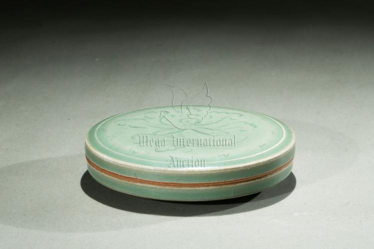 LONGQUAN JINCUN WARE IMPRESSED BOX WITH COVER