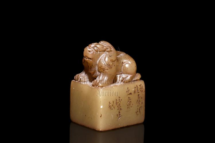 SHOUSHAN DONG SOAPSTONE CARVED 'BEAST' SEAL