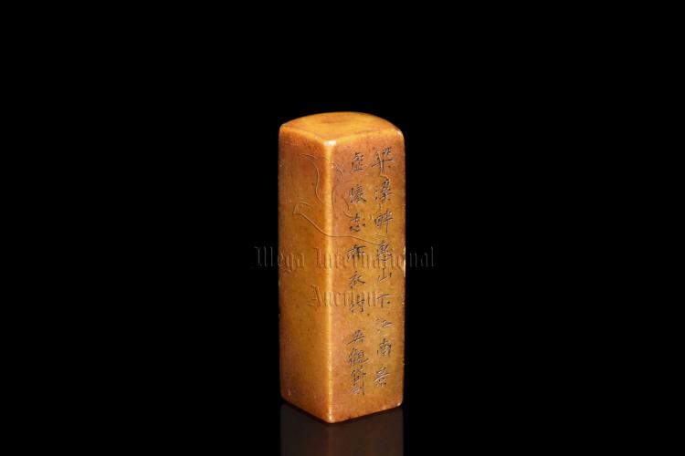 SHOUSHAN SOAPSTONE CARVED 'POETRY CALLIGRAPHY' SEAL