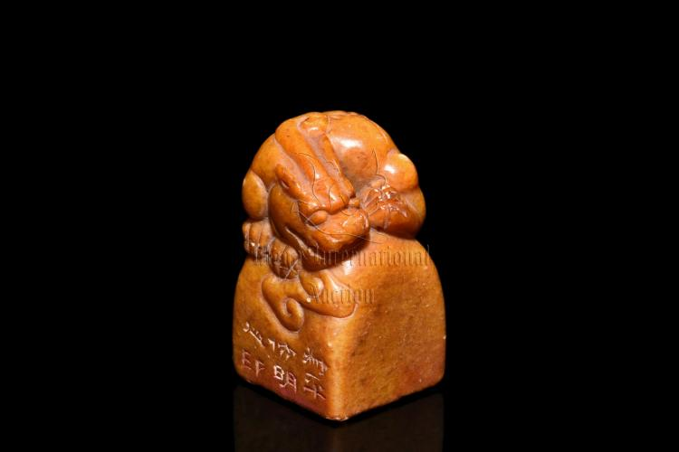 SHOUSHAN SOAPSTONE CARVED 'BEAST' SEAL