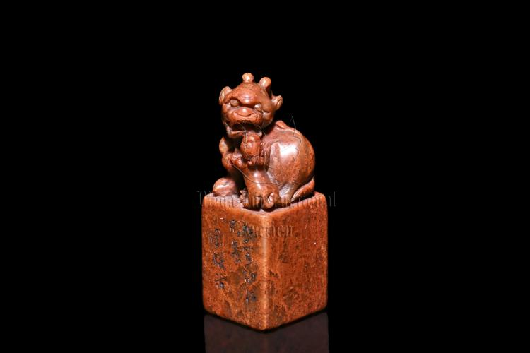SHOUSHAN FURONG STONE CARVED 'MYTHICAL BEASTS' SEAL