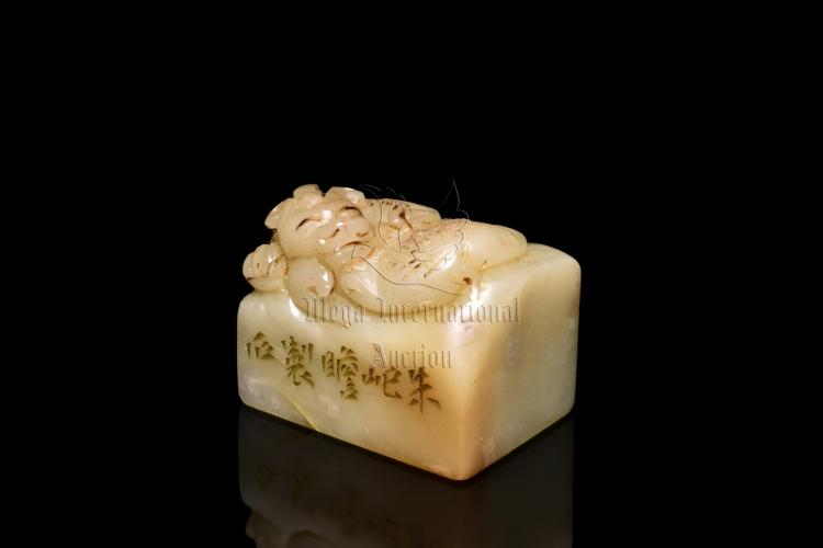 ZHU QIZHAN: SHOUSHAN SOAPSTONE CARVED 'BEAST' SEAL