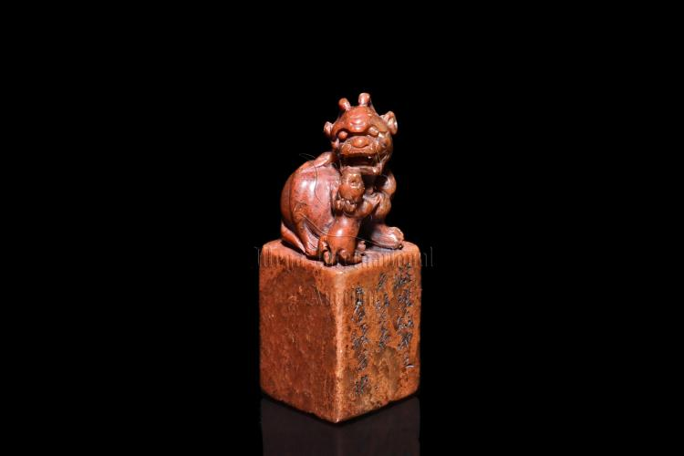 SHOUSHAN SOAPSTONE CARVED 'MYTHICAL BEASTS' SEAL