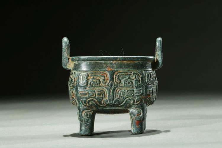 ARCHAIC BRONZE 'TAOTIE' CENSER WITH HANDLES