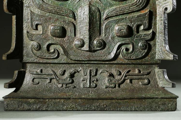 Archaic Bronze 39 Taotie 39 Rectangular Ritual Vessel Yi