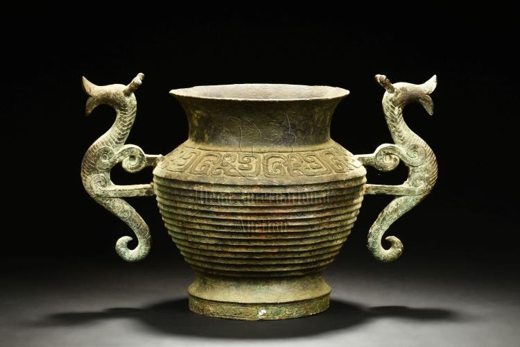 BRONZE CAST JAR WITH DRAGON HANDLES, ZUN